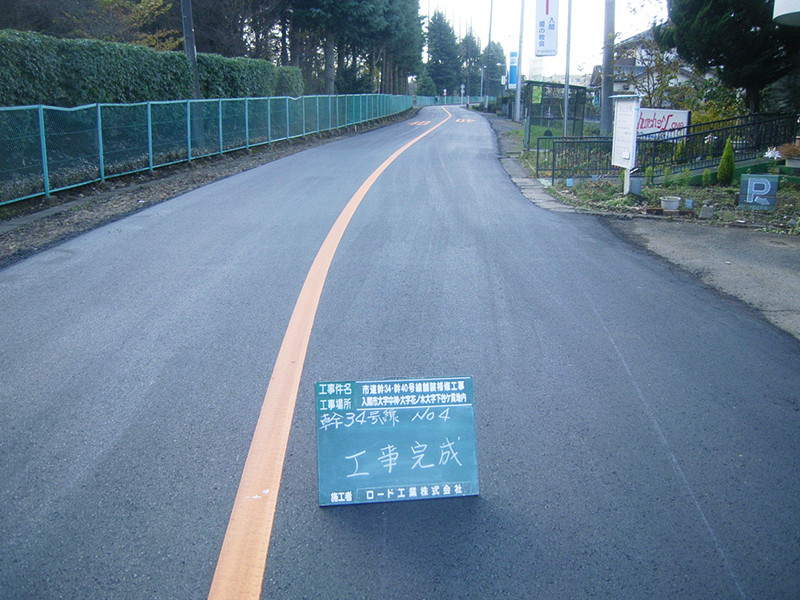 入間市中神・花ノ木・下谷ヶ貫地内の写真