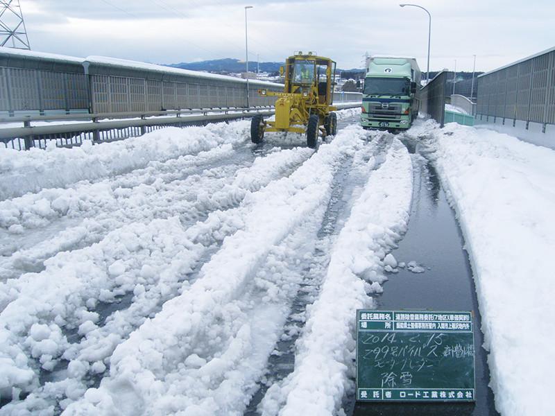 除雪業務の写真